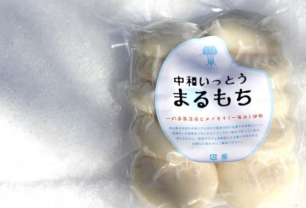 mochi-001